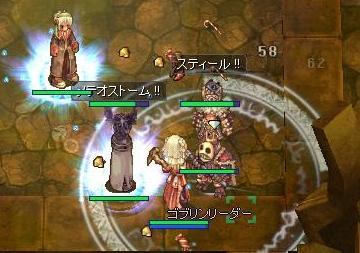 2012.2.10分 あげたいssいっぱい!w 7
