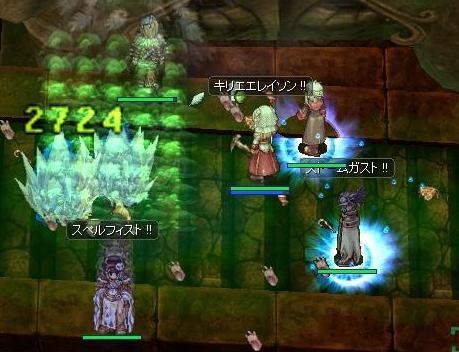 2012.2.10分 あげたいssいっぱい!w 4