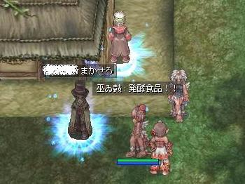 2012.2.10分 あげたいssいっぱい!w 1