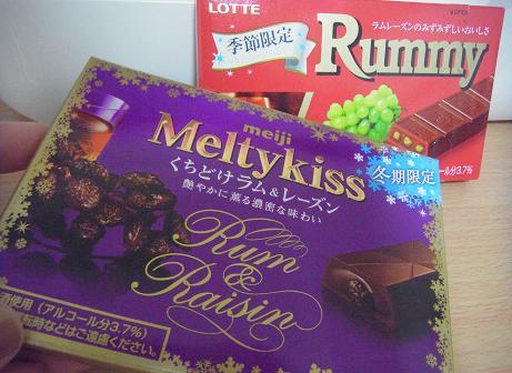 2012.2.15分 日常 チョコとかw