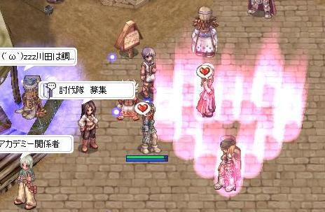 2012.3.10ろ。 たいちゃん、ありがとぉ! 7