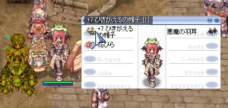 2012.3.10ろ。 たいちゃん、ありがとぉ! 3
