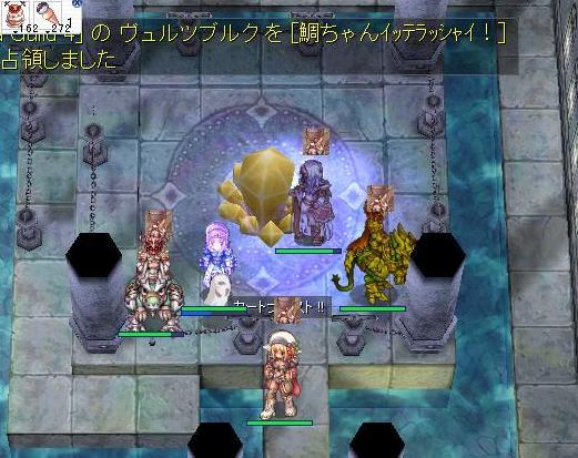 2012.3.11ろ。 GvG 鯛ちゃんイッテラッシャイ! 3