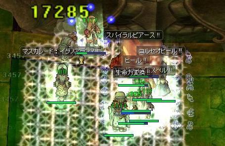 2012.3.20分 よーやくw ラスト・ボインET! 11