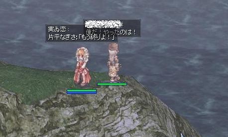 2012.3.20分 よーやくw ラスト・ボインET! 8