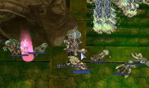 2012.3.20分 よーやくw ラスト・ボインET! 10