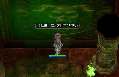 2012.3.20分 よーやくw ラスト・ボインET! 6