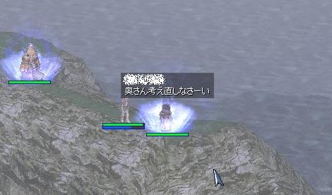 2012.3.20分 よーやくw ラスト・ボインET! 2