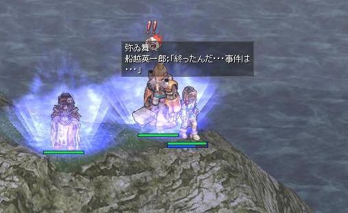2012.3.20分 よーやくw ラスト・ボインET! 1