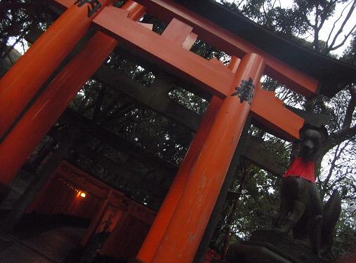 2012.3.23 京都旅行① 8