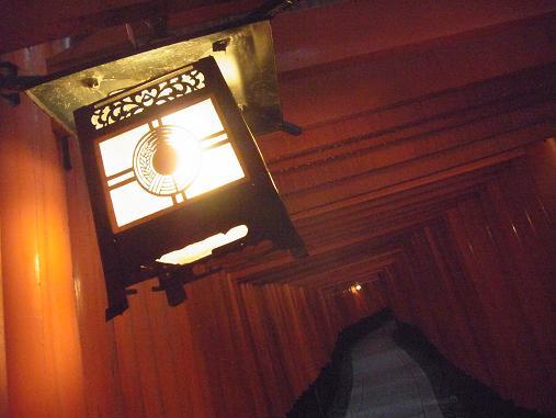 2012.3.23 京都旅行① 5