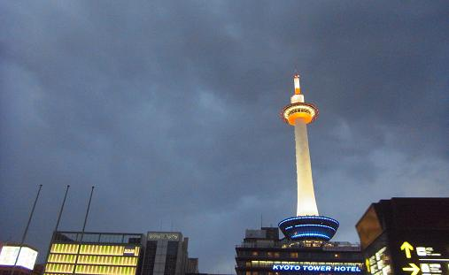 2012.3.23 京都旅行① 1