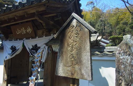 2012.3.26 京都旅行(余談?w) 挿絵2