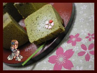 緑葱付き 桜と抹茶のシフォンケーキ(枠付き)