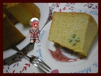 白葱付き 木苺のシフォンケーキ(枠付き)