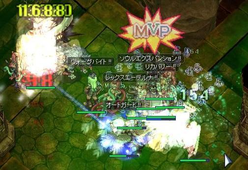 2012.4.5分 ろ。+日常 1