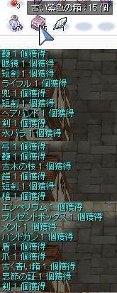 2012.4.18ろ。 巻き戻り祭り最終日 18