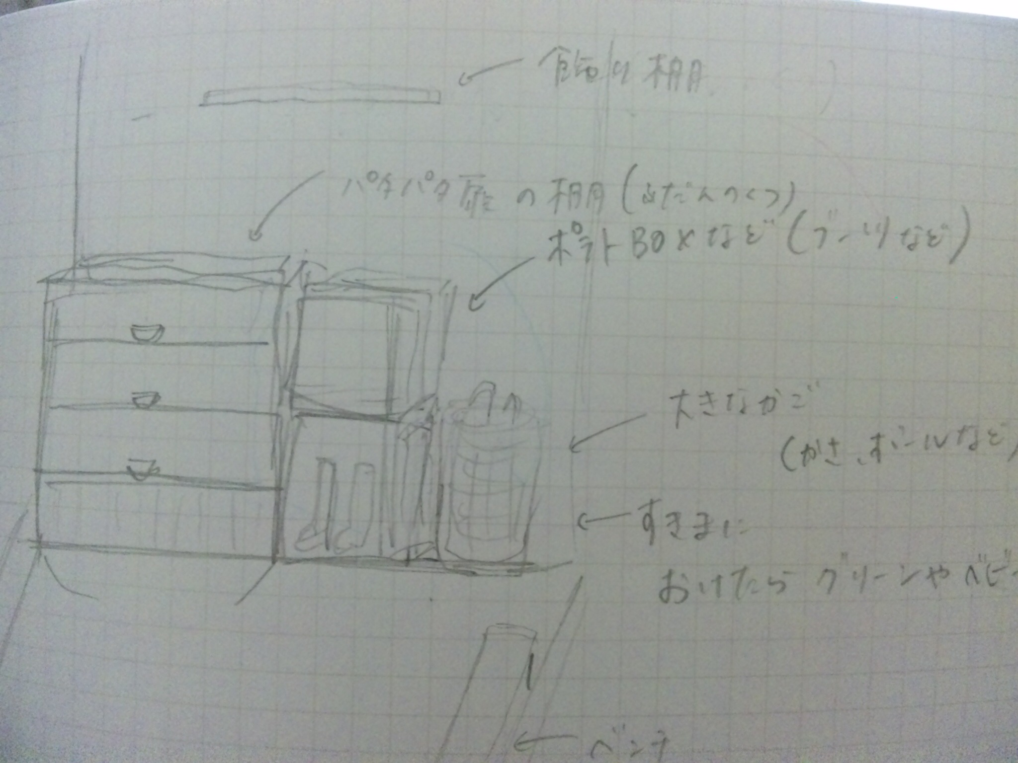 moblog_0116a0cf.jpg