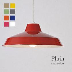 plain1_1.jpg