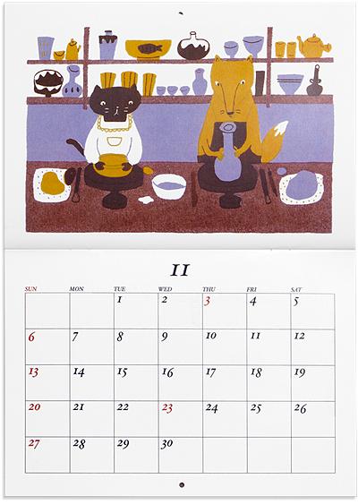 Maカレンダー