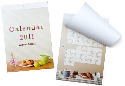 ドーナツカレンダー