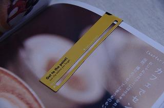0322ブックマーク