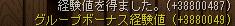 MapleStory 2010-02-14 20-31-21-93