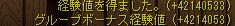MapleStory 2010-02-14 21-40-47-67
