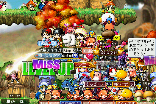 MapleStory 2010-02-24 22-10-16-14