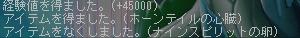 MapleStory 2010-03-08 00-43-02-46