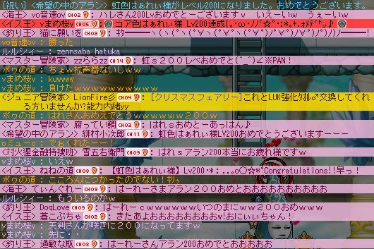 MapleStory 2010-03-21 01-03-56-70