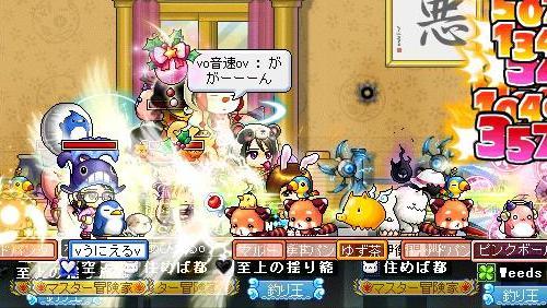 Maple100109_003536.jpg