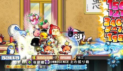 Maple100109_011351.jpg