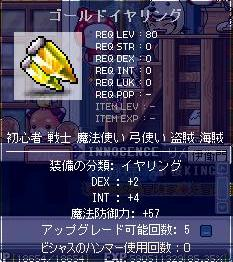 Maple100109_013811.jpg