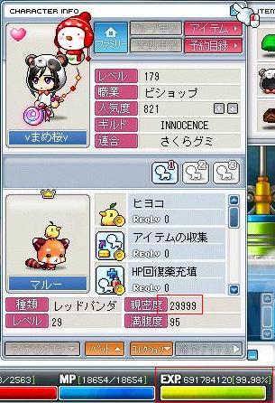 Maple100109_223541.jpg