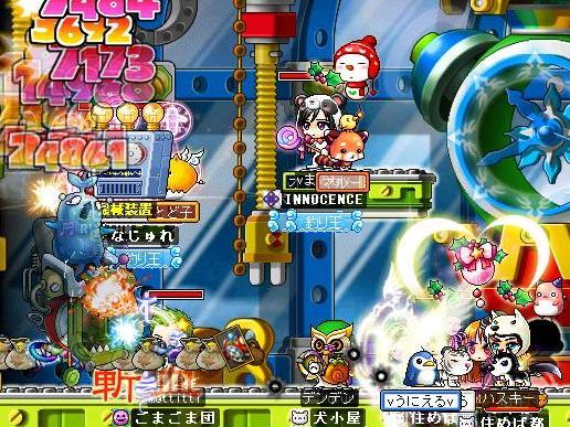 Maple100109_233454.jpg