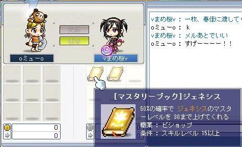 Maple100116_223500.jpg