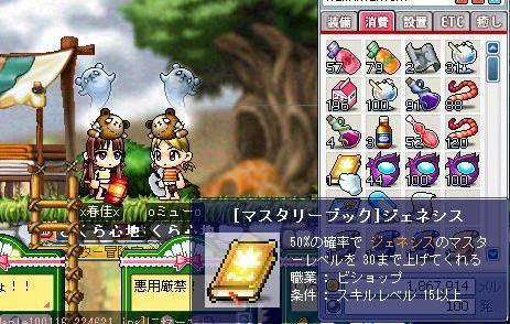 Maple100116_224628.jpg