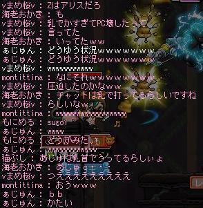 Maple100120_021055.jpg