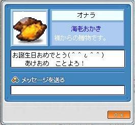 Maple100120_023455.jpg