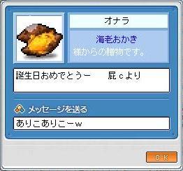 Maple100120_023508.jpg