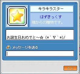 Maple100121_083110.jpg