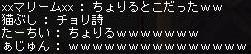 Maple100123_015010.jpg