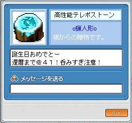 Maple100123_224801.jpg