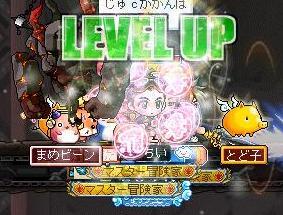 Maple100124_014919.jpg