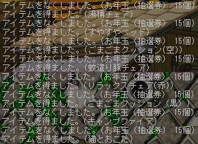 Maple100126_224304.jpg