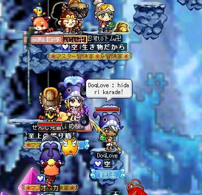 Maple100129_040006.jpg