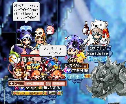 Maple100129_050636.jpg