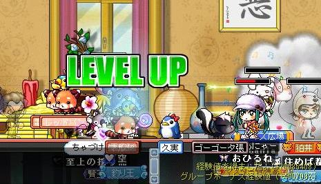 Maple100202_004449.jpg