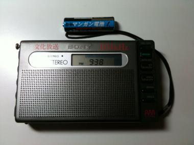 父のラジオ